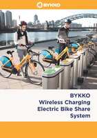 Bykko Electric Bike Hire Platform - Join The E-mobility Revolution