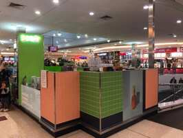 Boost Juice Opportunity- Capalaba Park, Qld - Existing Store